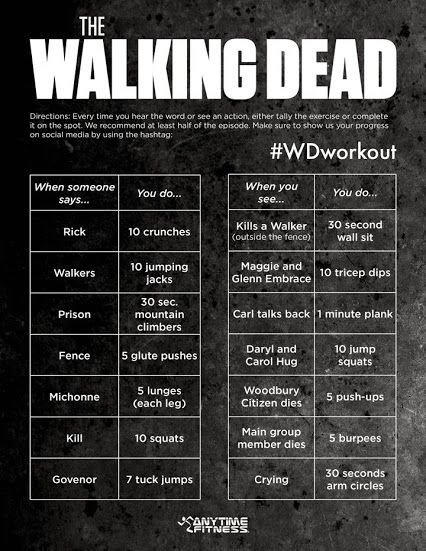 Walking Dead Exercise Game